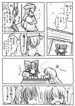 ... 2girls blush bow closed_eyes comic cup fumikiri_(dake_no_hito) greyscale hair_bow hair_tubes hakurei_reimu hat highres lily_white long_hair long_sleeves monochrome multiple_girls no_nose sketch smile snowing solid_circle_eyes spoken_ellipsis squatting steam table teapot touhou translation_request trembling wide_sleeves