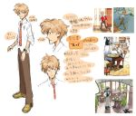 ! 1boy 1girl apron blonde_hair brown_hair chair character_profile character_sheet drinking frederic_laroche full_body male_focus matsuda_(matsukichi) necktie original profile red_neckwear short_hair sitting sleeves_rolled_up striped_neckwear sylvie_bonheur translation_request walking