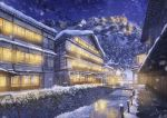 afloat bridge building clouds highres house ice ice_floe mountain night night_sky niko_p no_humans original outdoors path pipes railing river road scenery signature sky snow snowing still_life stream town tree water window winter