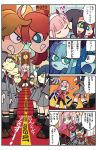 4koma 5boys 5girls black_hair blonde_hair blue_eyes blue_hair boots bright_pupils brown_hair candy caution_tape clenched_teeth comic darling_in_the_franxx dress food freckles futoshi_(darling_in_the_franxx) gorou_(darling_in_the_franxx) green_eyes grey_eyes hairband highres hiro_(darling_in_the_franxx) ichigo_(darling_in_the_franxx) ikuno_(darling_in_the_franxx) index_finger_raised keep_out kokoro_(darling_in_the_franxx) licking lineup lollipop mato_(mozu_hayanie) miku_(darling_in_the_franxx) mitsuru_(darling_in_the_franxx) multiple_boys multiple_girls pantyhose pink_hair platinum_blonde shorts sweatdrop teeth tongue tongue_out translation_request twintails uniform wavy_hair zero_two_(darling_in_the_franxx) zorome_(darling_in_the_franxx)
