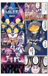 3boys 4koma argentea_(darling_in_the_franxx) blue_eyes chlorophytum comic darling_in_the_franxx delphinium_(darling_in_the_franxx) futoshi_(darling_in_the_franxx) genista_(darling_in_the_franxx) glasses glowstick gorou_(darling_in_the_franxx) green_eyes headset highres mato_(mozu_hayanie) mecha multiple_boys one_knee orange_eyes pom_poms smile sparkle stage strelizia sweatdrop translation_request trowel violet_eyes visor zorome_(darling_in_the_franxx)