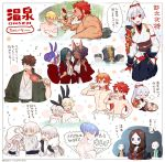 alexander_(fate/grand_order) animal_ears anne_bonny_(fate/grand_order) braid caster charles_babbage_(fate/grand_order) doll_joints facial_hair facial_scar fan fate/grand_order fate_(series) gilgamesh goatee hardboiled_egg hector_(fate/grand_order) helmet jack_the_ripper_(fate/apocrypha) jeanne_d'arc_(fate)_(all) jeanne_d'arc_alter_santa_lily kurome1127 leonardo_da_vinci_(fate/grand_order) leonidas_(fate/grand_order) mary_read_(fate/grand_order) nitocris_(fate/grand_order) nursery_rhyme_(fate/extra) onsen ponytail queen_of_sheba_(fate/grand_order) rabbit_ears rama_(fate/grand_order) rider_(fate/zero) robot scar scheherazade_(fate/grand_order) tomoe_gozen_(fate/grand_order) towel