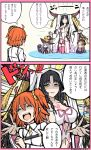 2koma 4girls :> abigail_williams_(fate/grand_order) ahoge black_gloves black_hair blonde_hair blue_eyes breasts chaldea_uniform cleavage closed_eyes comic commentary_request dual_persona facial_mark fate/grand_order fate_(series) forehead_mark fujimaru_ritsuka_(female) gloves grey_skin hair_between_eyes hair_ornament hair_scrunchie hat highres holding holding_stuffed_animal honest_axe horns keyhole long_hair long_sleeves multiple_girls navel noyamanohana orange_hair parody pink_eyes pink_legwear scrunchie sesshouin_kiara shaded_face side_ponytail stuffed_animal stuffed_toy sweat tattoo tentacle thigh-highs third_eye translation_request very_long_hair white_hair wide_sleeves witch_hat