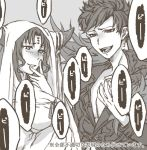 1boy 1girl belial_(granblue_fantasy) blush breasts censored censored_text cleavage crossover fate/grand_order fate_(series) feather_boa granblue_fantasy grey_background greyscale hand_on_own_face horns long_hair monochrome pectorals popped_collar sesshouin_kiara simple_background smile upper_body