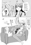 2girls breast_pillow comic couch greyscale hair_between_eyes heart highres looking_at_another lying monochrome multiple_girls on_couch on_stomach open_mouth original shinonome_neko-tarou short_shorts shorts sitting translation_request yuri