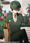 bent_elbow bent_knees black_hair buttons carchet closed_mouth commentary copyright_name covered_eyes dress_shirt ears_visible_through_hair flower formal green_hat green_suit hat hat_ornament holding legs_crossed official_art original pink_carnation pink_flower shirt short_hair sid_story sitting solo suit white_shirt