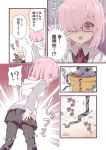 !? 2girls black_legwear black_skirt closed_eyes comic demon_pillar_(fate/grand_order) facing_another fate/grand_order fate_(series) glasses habit hair_over_one_eye holding_pot long_sleeves looking_at_another mash_kyrielight multiple_girls open_mouth pantyhose pink_hair plant rioshi rock sesshouin_kiara shaded_face short_hair skirt spoken_interrobang sweat tentacle translation_request violet_eyes