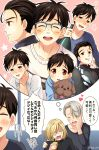 3boys :q ^_^ black_hair blonde_hair blue-framed_eyewear blush brown_eyes child closed_eyes drunk glasses hand_on_another's_shoulder hand_on_own_cheek heart highres imagining juice_box katsuki_yuuri male_focus multiple_boys multiple_persona silver_hair tongue tongue_out translation_request twc_(p-towaco) vicchan viktor_nikiforov younger yuri!!!_on_ice yuri_plisetsky