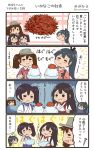 4girls 4koma akagi_(kantai_collection) black_hair brown_hair comic commentary_request eating hakama hakama_skirt highres hiyoko_(nikuyakidaijinn) houshou_(kantai_collection) japanese_clothes kaga_(kantai_collection) kantai_collection kimono long_hair multiple_girls ponytail ryuujou_(kantai_collection) side_ponytail speech_bubble sweatdrop tasuki twintails twitter_username younger