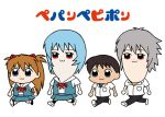 >:3 2boys 2girls :3 ayanami_rei bkub_(style) black_eyes black_hair blue_eyes blue_hair brown_hair ikari_shinji nagisa_kaworu neon_genesis_evangelion pixiv poptepipic red_eyes sashimi school_uniform souryuu_asuka_langley walking white_background white_hair