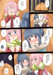 2girls aikawa_ryou blue_hair blush comic commentary_request hair_bun highres kagamihara_nadeshiko long_hair multiple_girls o_o open_mouth pink_hair scarf shima_rin tent tent_interior translation_request violet_eyes yuri yurucamp
