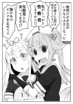 2girls absurdres blush hair_flaps hair_ornament hair_ribbon hairclip harusame_(kantai_collection) highres kantai_collection long_hair monochrome multiple_girls noyomidx remodel_(kantai_collection) ribbon school_uniform serafuku translation_request yuudachi_(kantai_collection)