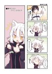 +++ 1boy 1girl 4koma :< ahoge animal_ears beni_shake black_dress black_eyes black_hair black_jacket blush_stickers brown_eyes cat_ears cat_girl cat_tail cat_teaser cattail chaldea_uniform comic directional_arrow dress fang fate/apocrypha fate/grand_order fate_(series) fujimaru_ritsuka_(male) fur-trimmed_jacket fur_trim holding jacket jeanne_d'arc_(alter)_(fate) jeanne_d'arc_(fate)_(all) kemonomimi_mode long_sleeves o_o open_clothes open_jacket open_mouth parted_lips plant short_hair tail translation_request triangle_mouth uniform white_hair white_jacket wicked_dragon_witch_ver._shinjuku_1999