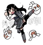 >:o 1girl asashio_(kantai_collection) background_text black_hair cannon commentary_request enemy_aircraft_(kantai_collection) kantai_collection kicking long_hair long_sleeves lowres orange_eyes remodel_(kantai_collection) rigging solid_circle_eyes terrajin thigh-highs white_background