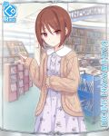 1girl book brown_hair card_(medium) cygames dress kashiwazaki_shiori library official_art princess_connect! short_hair sweater violet_eyes