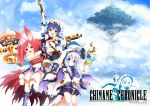 3girls :d ang animal_ears animal_hood antique_firearm arm_up armor armored_boots axe battle_axe belt belt_buckle between_legs black_gloves blue_eyes blue_hair blue_skirt blue_sky blunderbuss blush boots bridal_gauntlets brown_legwear buckle bunny_hood bunny_tail chimame_chronicle closed_mouth clouds commentary_request copyright_name detached_sleeves dual_wielding faulds firearm firelock flintlock full_body fur_trim gloves gochuumon_wa_usagi_desu_ka? goggles goggles_on_head gun hair_ornament hat holster hood hooded_cape jouga_maya joutarou_(vv-kancole) kafuu_chino long_hair looking_at_viewer low_twintails midriff multiple_girls natsu_megumi navel open_mouth orange_eyes rabbit_ears red_eyes redhead skirt sky smile spiked_gauntlets staff strapless swinging tail thigh-highs tree tubetop twintails vambraces weapon white_skirt wide_sleeves x_hair_ornament