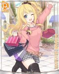 1girl bag blonde_hair blue_eyes boots card_(medium) chain_belt cygames gyaru handbag jewelry knee_boots long_hair minami_suzuna miniskirt necklace official_art princess_connect! scrunchie shopping_bag side_ponytail skirt