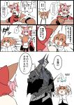 /\/\/\ 1boy 2girls ahoge animal_ears armor bangs bell bell_collar black_cloak chaldea_uniform collar comic commentary_request dress eiri_(eirri) eyebrows_visible_through_hair fate/grand_order fate_(series) fishing_rod fox_ears fox_girl fox_tail fujimaru_ritsuka_(female) glowing glowing_eyes hair_between_eyes hair_ornament hair_scrunchie heart horns jacket king_hassan_(fate/grand_order) kotatsu long_sleeves multiple_girls open_mouth orange_eyes pink_hair red_dress saint_quartz scrunchie short_hair shoulder_pads side_ponytail skull skull_mask solo sparkle sparkling_eyes spikes sweat table tagme tail tamamo_(fate)_(all) tamamo_cat_(fate) white_background white_jacket yellow_scrunchie