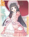 1girl black_eyes black_hair bonnet card_(medium) cygames dress frilled_dress frills hime_cut himemiya_maho lolita_fashion official_art princess_connect! ribbon umbrella