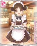 1girl amano_suzume apron brown_eyes brown_hair cafe card_(medium) cuff_links cup cygames double_bun kneehighs maid maid_apron maid_headdress official_art princess_connect! skirt striped striped_skirt sugar_cube teacup