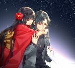 1boy 1girl arms_around_neck black_hair black_shirt closed_eyes closed_mouth flower green_hair grey_jacket hair_flower hair_ornament heterochromia jacket japanese_clothes jewelry kangetsu_(fhalei) kimono long_hair long_sleeves necklace obi original red_eyes red_flower red_kimono sash shirt very_long_hair yellow_eyes