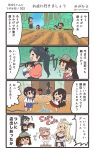 4koma 6+girls :d akagi_(kantai_collection) black_hair black_hakama black_skirt blonde_hair blue_hakama brown_hair closed_eyes comic commentary_request crossed_arms dress english front-tie_top garter_straps hair_between_eyes hakama hakama_skirt highres hiyoko_(nikuyakidaijinn) holding_hose hose houshou_(kantai_collection) iowa_(kantai_collection) japanese_clothes kaga_(kantai_collection) kantai_collection kariginu kimono long_hair long_sleeves magatama multiple_girls open_mouth pink_kimono pleated_skirt ponytail red_hakama ryuujou_(kantai_collection) saratoga_(kantai_collection) short_hair side_ponytail skirt sleeping smile speech_bubble star star-shaped_pupils symbol-shaped_pupils tasuki translation_request twintails twitter_username v-shaped_eyebrows visor_cap white_dress