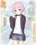 androgynous brown_eyes card_(medium) choker cygames jacket nijimura_yuki official_art pink_hair princess_connect! short_hair shorts