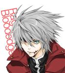 air_(pixiv731462) blazblue blood character_name green_eyes heterochromia male ragna_the_bloodedge red_eyes short_hair silver_hair sumeragi_(sume)