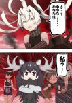 5girls abyssal_crane_hime animalization black_eyes black_hair brown_hair commentary crossed_arms elephant horns kaga_(kantai_collection) kantai_collection kemono_friends misumi_(niku-kyu) moose_(kemono_friends) multiple_girls musashi_(kantai_collection) open_mouth red_eyes remodel_(kantai_collection) side_ponytail twintails white_hair zui_zui_dance zuikaku_(kantai_collection)