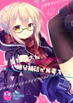 1girl :o artoria_pendragon_(all) bangs black-framed_eyewear black_footwear black_jacket black_legwear blonde_hair blue_shirt blue_skirt blush brown_eyes commentary_request cover cover_page dated eyebrows_visible_through_hair fate/grand_order fate_(series) fringe glasses hair_between_eyes hood hood_down hooded_jacket jacket long_hair looking_at_viewer mysterious_heroine_x_(alter) open_clothes open_jacket parted_lips plaid plaid_scarf pleated_skirt red_scarf scarf shirogane_hina shirt sidelocks skirt solo thigh-highs thighhighs_under_boots