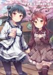 2girls bangs black_legwear blue_hair blush bow brown_hair character_name cherry_blossoms commentary_request copyright_name cover cover_page doujin_cover dress frilled_dress frilled_jacket frilled_sleeves frills hair_ornament hairclip half_updo hand_holding hand_on_own_chest hat hat_bow hazuki_(sutasuta) highres licking_lips long_sleeves looking_at_viewer love_live! love_live!_sunshine!! milkshake multiple_girls pantyhose pinafore_dress redhead sakurauchi_riko side_bun smile thigh-highs tongue tongue_out tree tsushima_yoshiko unmoving_pattern violet_eyes