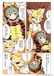 2girls absurdres animal_ears bare_shoulders blush bow bowtie cat_ears closed_eyes comic elbow_gloves enk_0822 eyebrows_visible_through_hair fang gloves hand_on_another's_head hands_in_pockets highres hood hoodie kemono_friends lap_pillow laughing multiple_girls neck_ribbon ribbon sand_cat_(kemono_friends) seiza sitting skirt translation_request tsuchinoko_(kemono_friends) vest
