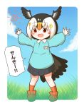 alternate_costume atlantic_puffin_(kemono_friends) bare_legs bird_tail bird_wings blush bow contemporary eyebrows_visible_through_hair grass head_wings highres kemono_friends kindergarten_uniform kneehighs multicolored_hair name_tag outstretched_hand pleated_skirt rakugakiraid school_uniform short_hair skirt smile translation_request wings