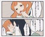 2girls 2koma black_hair blush closed_eyes comic commentary_request girls_und_panzer green_skirt long_hair looking_at_another lying multiple_girls ntnt_39 on_back ooarai_school_uniform open_mouth orange_eyes orange_hair partially_translated pleated_skirt reizei_mako school_uniform skirt sweat takebe_saori tearing_up translation_request yuri