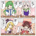 2koma 4girls @asn398 bare_shoulders blonde_hair blue_eyes bow bowl braid brown_eyes brown_hair comic commentary_request cup detached_sleeves eyebrows_visible_through_hair food frog_hair_ornament gradient gradient_background green_bow green_eyes green_hair green_neckwear hair_bow hair_ornament hair_tubes hakurei_reimu hat hat_bow head_tilt holding holding_bowl izayoi_sakuya juliet_sleeves kirisame_marisa kochiya_sanae long_hair long_sleeves maid_headdress multiple_girls open_mouth orange_background pink_background plate puffy_short_sleeves puffy_sleeves purple_bow red_bow short_hair short_sleeves silver_hair single_braid smile snake_hair_ornament touhou translation_request twin_braids wide_sleeves witch_hat yellow_eyes
