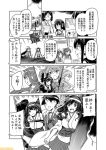 6+girls ahoge antenna_hair asagumo_(kantai_collection) bare_shoulders beret black_hair black_serafuku braid breasts choukai_(kantai_collection) cleavage comic commentary detached_sleeves double_bun flight_deck fubuki_(kantai_collection) fusou_(kantai_collection) glasses greyscale hachimaki hair_braid hair_flaps hair_ribbon hairband haruna_(kantai_collection) hat headband irako_(kantai_collection) kantai_collection kappougi kirishima_(kantai_collection) kongou_(kantai_collection) large_breasts long_hair mamiya_(kantai_collection) michishio_(kantai_collection) mizumoto_tadashi mogami_(kantai_collection) monochrome multiple_girls necktie nontraditional_miko ooyodo_(kantai_collection) pleated_skirt remodel_(kantai_collection) ribbon school_uniform serafuku shigure_(kantai_collection) short_hair sidelocks single_braid skirt sleeveless translation_request wavy_hair wide_sleeves yamagumo_(kantai_collection) yamashiro_(kantai_collection)