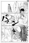 1girl 3boys banana_peel comic fate/grand_order fate_(series) fujimaru_ritsuka_(male) gagaga_chiko glasses greyscale highres mash_kyrielight monochrome multiple_boys open_mouth short_hair sweat translation_request