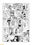 :d ahoge beret breasts cleavage comic commentary detached_sleeves fubuki_(kantai_collection) glasses greyscale hair_ornament hairband haruna_(kantai_collection) hat hatsuharu_(kantai_collection) headgear hikimayu hip_vent kantai_collection large_breasts long_hair machinery maya_(kantai_collection) mizumoto_tadashi monochrome nachi_(kantai_collection) non-human_admiral_(kantai_collection) nontraditional_miko ooyodo_(kantai_collection) open_mouth ponytail remodel_(kantai_collection) rensouhou-chan school_uniform serafuku shimakaze_(kantai_collection) short_sleeves side_ponytail sidelocks smile translation_request turrets x_hair_ornament
