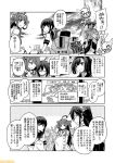 6+girls ahoge akizuki_(kantai_collection) bare_shoulders breasts cleavage comic commentary detached_sleeves double_bun faceless faceless_female fubuki_(kantai_collection) greyscale hair_ornament hair_over_one_eye hair_ribbon hairband hairclip haruna_(kantai_collection) headgear kantai_collection kongou_(kantai_collection) long_hair low_ponytail machinery maya_(kantai_collection) mizumoto_tadashi monochrome multiple_girls non-human_admiral_(kantai_collection) nontraditional_miko pelvic_curtain remodel_(kantai_collection) ribbon school_uniform serafuku shimakaze_(kantai_collection) short_ponytail side_slit sidelocks tone_(kantai_collection) translation_request twintails wide_sleeves x_hair_ornament