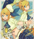 >_< 1boy 1girl :d anniversary beret blonde_hair blue_eyes blue_skirt blush border brother_and_sister character_name closed_mouth english from_side hair_between_eyes hair_ornament hairclip hat headset kagamine_len kagamine_rin leaning_forward looking_at_viewer miwasiba musical_note musical_note_print nail_polish number open_mouth outside_border pleated_skirt shirt siblings skirt smile sparkle star star_print treble_clef twins umbrella vocaloid white_hat white_shirt wing_collar wrist_cuffs yellow_nails