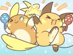 >_< :> :3 :d alola_form alolan_raichu blush cafe_(chuu_no_ouchi) instrument maracas no_humans open_mouth pokemon pokemon_(creature) pokemon_(game) pokemon_sm raichu smile tail xd