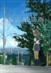 1girl blue_legwear blue_sky brown_footwear cityscape closed_mouth clouds commentary_request cover cover_page day from_behind green_sailor_collar green_skirt looking_at_viewer looking_back nagato_yuki nanabuluku outdoors power_lines purple_hair road sailor_collar scenery school_uniform serafuku shirt shoes short_hair short_sleeves skirt sky socks solo standing suzumiya_haruhi_no_yuuutsu telephone_pole tree white_shirt
