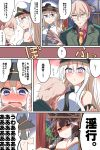 1boy 2girls admiral_(azur_lane) against_glass akagi_(azur_lane) animal_ears animal_print azur_lane bare_shoulders beard between_breasts black_coat black_hair black_neckwear blush breasts broken_window cat_print cleavage collared_shirt comic commentary_request enterprise_(azur_lane) eyebrows_visible_through_hair facial_hair fox_ears full-face_blush glasses gloves green_jacket hat head_between_breasts highres himiya_ramune indoors jacket large_breasts military military_uniform multiple_girls necktie night partly_fingerless_gloves peaked_cap red_eyes red_shirt shaded_face shirt silhouette silver_hair sleeping sleeveless sleeveless_shirt sweat translation_request underbust uniform violet_eyes white_shirt window writing yandere
