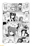 6+girls asagumo_(kantai_collection) beret black_hair bow braid comic commentary fubuki_(kantai_collection) greyscale hachimaki hair_braid hair_bun hair_ornament hair_over_shoulder hair_ribbon haruna_(kantai_collection) hat headband headgear kantai_collection low_ponytail maya_(kantai_collection) michishio_(kantai_collection) mizumoto_tadashi mogami_(kantai_collection) monochrome multiple_girls non-human_admiral_(kantai_collection) nontraditional_miko ponytail remodel_(kantai_collection) rensouhou-chan ribbon school_uniform serafuku shigure_(kantai_collection) shimakaze_(kantai_collection) short_hair short_ponytail short_twintails sidelocks single_braid tone_(kantai_collection) translation_request twintails x_hair_ornament x_x yamagumo_(kantai_collection)