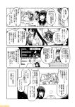 6+girls abukuma_(kantai_collection) akatsuki_(kantai_collection) ashigara_(kantai_collection) closed_eyes comic commentary convenient_censoring flat_cap fubuki_(kantai_collection) greyscale hair_bun hair_rings hat kantai_collection kitakami_(kantai_collection) low_ponytail mizumoto_tadashi monochrome multiple_girls myoukou_(kantai_collection) nachi_(kantai_collection) non-human_admiral_(kantai_collection) one_eye_closed remodel_(kantai_collection) school_uniform serafuku short_ponytail side_ponytail sidelocks torn_clothes translation_request turret twintails