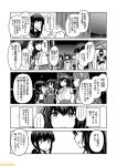 4girls ahoge breasts comic commentary detached_sleeves fubuki_(kantai_collection) greyscale hachimaki headband kantai_collection kongou_(kantai_collection) large_breasts low_ponytail mizumoto_tadashi monochrome multiple_girls nachi_(kantai_collection) non-human_admiral_(kantai_collection) nontraditional_miko pleated_skirt remodel_(kantai_collection) school_uniform serafuku short_hair short_ponytail short_sleeves side_ponytail sidelocks skirt translation_request