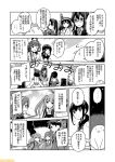 6+girls :d ;d abukuma_(kantai_collection) ahoge akitsu_maru_(kantai_collection) asagumo_(kantai_collection) ashigara_(kantai_collection) black_hair comic commentary detached_sleeves double_bun dress fubuki_(kantai_collection) glasses greyscale hachimaki hair_ornament hair_ribbon hat headband kantai_collection kasumi_(kantai_collection) low_ponytail michishio_(kantai_collection) mizumoto_tadashi mogami_(kantai_collection) monochrome multiple_girls nachi_(kantai_collection) non-human_admiral_(kantai_collection) nontraditional_miko one_eye_closed ooyodo_(kantai_collection) open_mouth peaked_cap pinafore_dress ribbon school_uniform serafuku short_hair short_ponytail side_ponytail sidelocks smile translation_request wide_sleeves yamashiro_(kantai_collection)