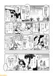 >_< 6+girls ;d ahoge asagumo_(kantai_collection) black_hair breasts choukai_(kantai_collection) cleavage comic commentary detached_sleeves fairy_(kantai_collection) from_behind fubuki_(kantai_collection) fusou_(kantai_collection) greyscale hachimaki headband headgear iowa_(kantai_collection) kantai_collection kirishima_(kantai_collection) kongou_(kantai_collection) large_breasts long_hair michishio_(kantai_collection) mizumoto_tadashi mogami_(kantai_collection) monochrome multiple_girls non-human_admiral_(kantai_collection) nontraditional_miko one_eye_closed open_mouth rensouhou-chan school_uniform serafuku shimakaze_(kantai_collection) short_hair sidelocks smile translation_request wide_sleeves yamagumo_(kantai_collection) yamashiro_(kantai_collection)