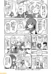 6+girls arms_up asakaze_(kantai_collection) bow braid budget_sarashi closed_eyes comic commentary dougi etorofu_(kantai_collection) folded_ponytail fur-trimmed_sleeves fur_trim glasses greyscale hair_bow hat kantai_collection kunashiri_(kantai_collection) long_sleeves meiji_schoolgirl_uniform mizumoto_tadashi monochrome multicolored_hair multiple_girls musashi_(kantai_collection) open_mouth ponytail sailor_hat sarashi school_uniform serafuku shading_eyes shimushu_(kantai_collection) short_hair taiyou_(kantai_collection) translation_request twin_braids two-tone_hair yamato_(kantai_collection)