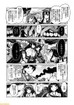 asagumo_(kantai_collection) black_hair black_serafuku braid comic commentary fusou_(kantai_collection) geta greyscale hachimaki hair_flaps hair_over_shoulder headband horns kantai_collection mizumoto_tadashi mogami_(kantai_collection) monochrome night_strait_hime_(black) night_strait_hime_(white) non-human_admiral_(kantai_collection) nontraditional_miko pt_imp_group remodel_(kantai_collection) school_uniform serafuku shigure_(kantai_collection) short_hair single_braid translation_request yamagumo_(kantai_collection) yamashiro_(kantai_collection)